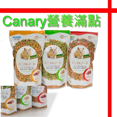 【格瑞特寵物】Canary 哈姆的燒肉食堂-營養滿點 只有牛肉+雞肉+蔬菜 300g