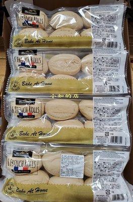 【小如的店】COSTCO好市多代購~MENISSEZ 半熟迷你麵包(50g*24入)限定商品 1520014