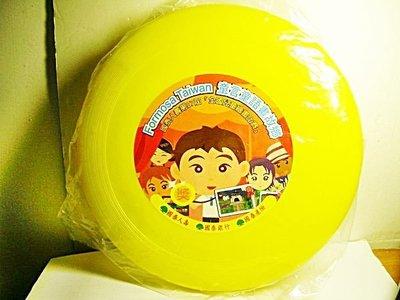 t4.全新未拆封限量發行國泰人壽造型飛盤!!---喜歡就帶回家!!/大3/-P