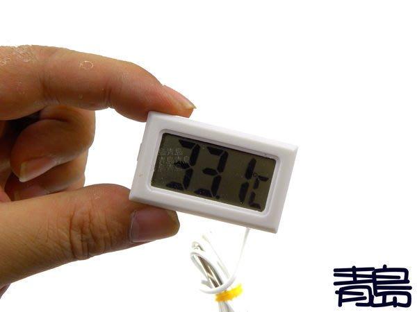 Y。。。青島水族。。。F-089W店長嚴選--口袋型 電子式 液晶顯示 溫度計(防水金屬探頭)==白色