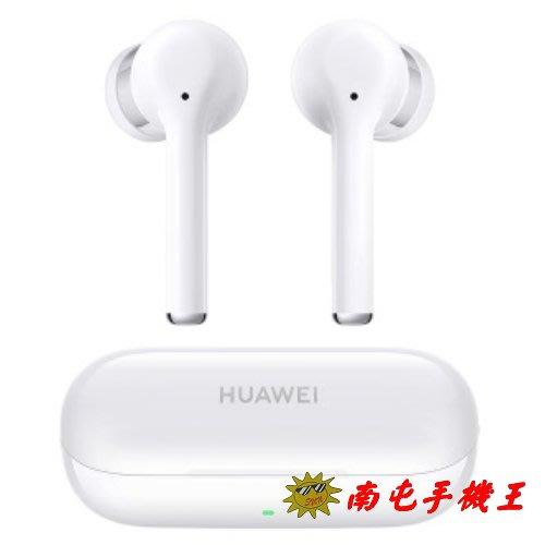 @南屯手機王@ HUAWEI 華為  FreeBuds 3i 真無線藍牙降噪耳機 舒適貼合的入耳設計 〔直購價〕