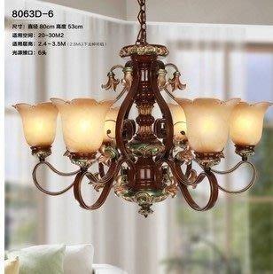 {美學}田園吊燈 客廳歐式吊燈 臥室復古吊燈 簡歐吊燈餐廳燈863MX-2025