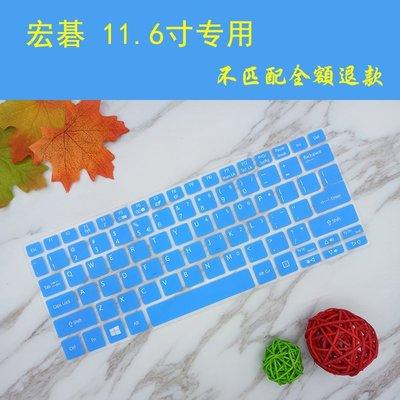 (優品之家)宏碁E3-111 TMB117 ES1-131 11.6寸筆記本電腦鍵盤保護貼膜墊套 高雄市