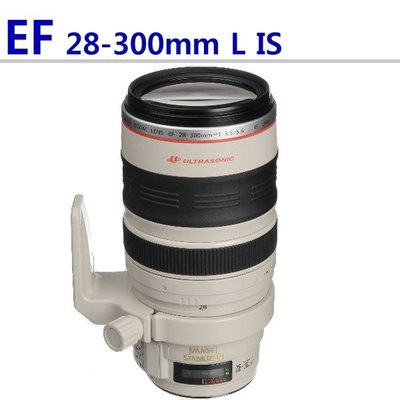 【中壢NOVA-水世界】Canon EF 28-300mm f3.5-5.6 L IS USM 平輸鏡頭 一年保固
