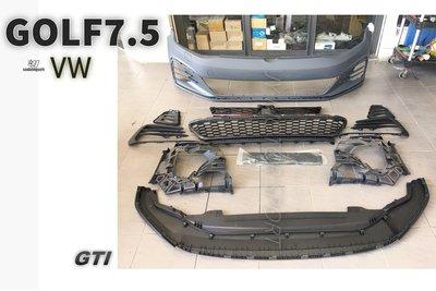 小傑車燈--全新 福斯 VW GOLF 7.5 GOLF 7.5代 GTI 前保桿 前大包 PP塑膠 空力套件 素材