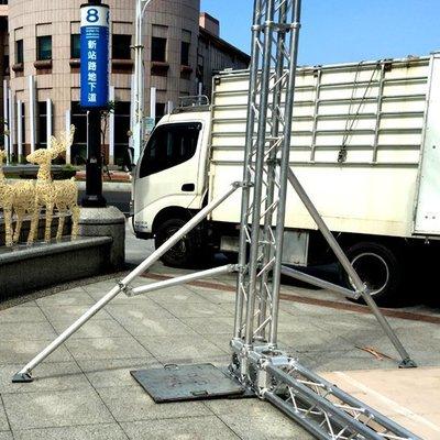 集樂城燈光音響 TRUSS斜撐1.8米出租 每日租金只要300/支超低價!