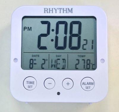 RHYTHM CLOCK 麗聲白色方型液晶日期星期貪睡雙鬧鈴溫度自動感光照明冷光鬧鐘 型號:LCT082NR03 台北市