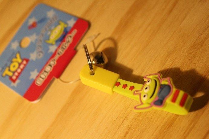 (I LOVE樂多)日本進口 玩具總動員 三眼怪鈴鐺 鑰匙圈 送人自用兩相宜