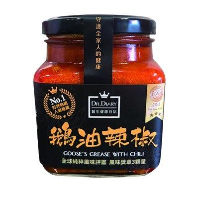 JENPIN饌  Dr.Diary 鵝油辣椒 350克