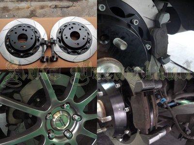 HHC BRAKES Mitsubishi Lancer Fortis 專用 雙片 後加大碟盤 325mm