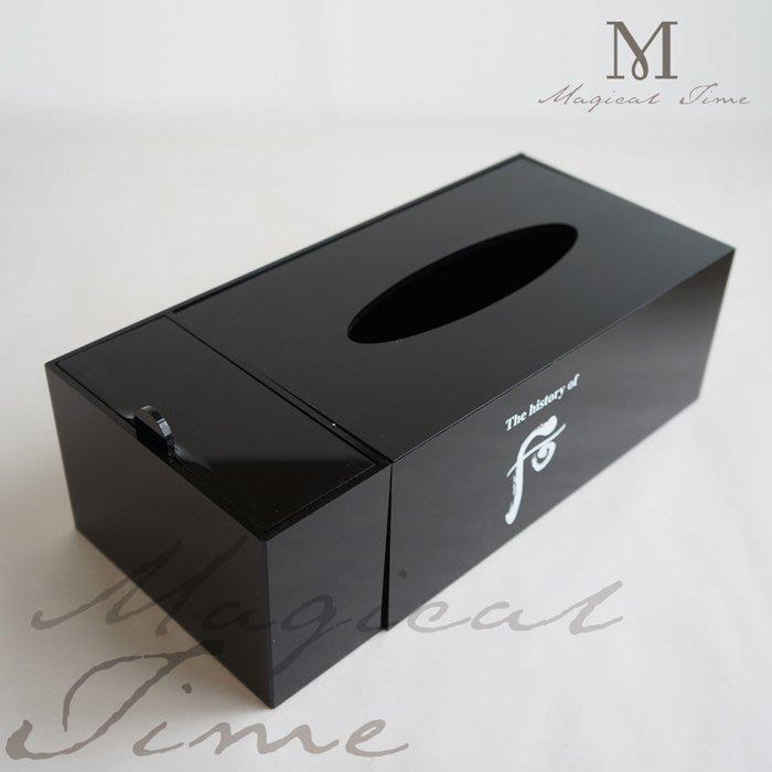 【∮魔法時光∮】Whoo 后 黑色類鋼琴面 經典多功能美妝盒/面紙盒/置物收納盒 壓克力超質感(價值1280)