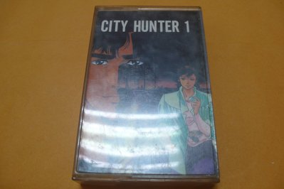 紫色小館86------CITY HUNTER1