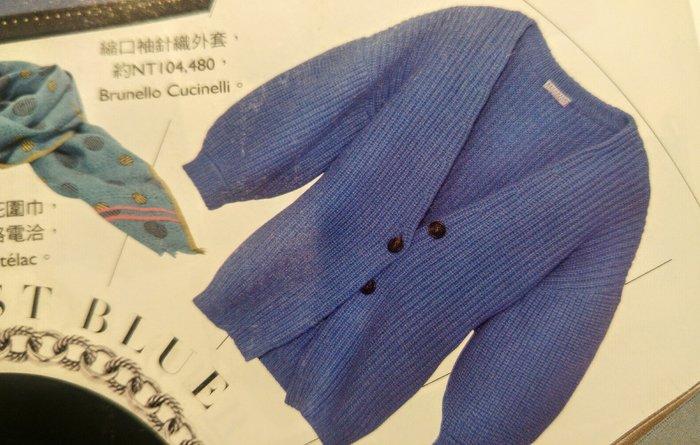 原價19萬 寶麗廣場 BRUNELLO CUCINELLI 紫羅蘭喀什米爾繫帶針織外套