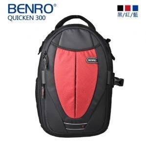 【新鎂】BENRO百諾 鋒行 QUICKEN 300 雙肩攝影背包