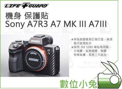 數位小兔【LIFE+GUARD 機身 保護貼 Sony A7R3 A73 MK III A7III】一般 髮絲黑 科技款