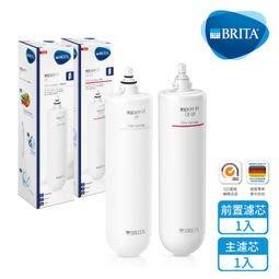 2020/03 製造  BRITA mypure U5 超微濾菌櫥下濾水系統替換濾心(雙道替換濾心組
