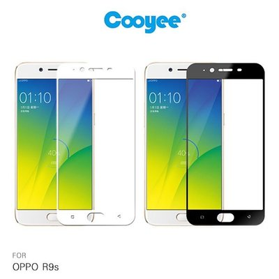 --庫米--Cooyee OPPO R9s 滿版玻璃貼 (亮面) (全膠) 玻璃貼 9H