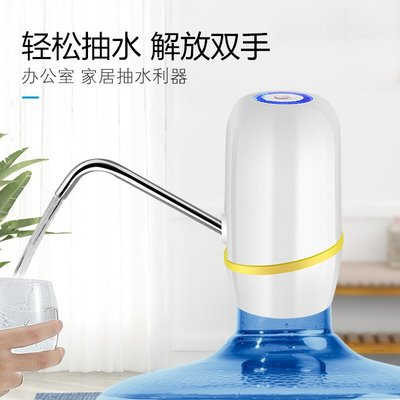 熱銷特賣 辦公室宿舍家用全自動便攜飲水...