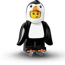 Lego  樂高16代人偶 71013  企鵝人 全新現貨