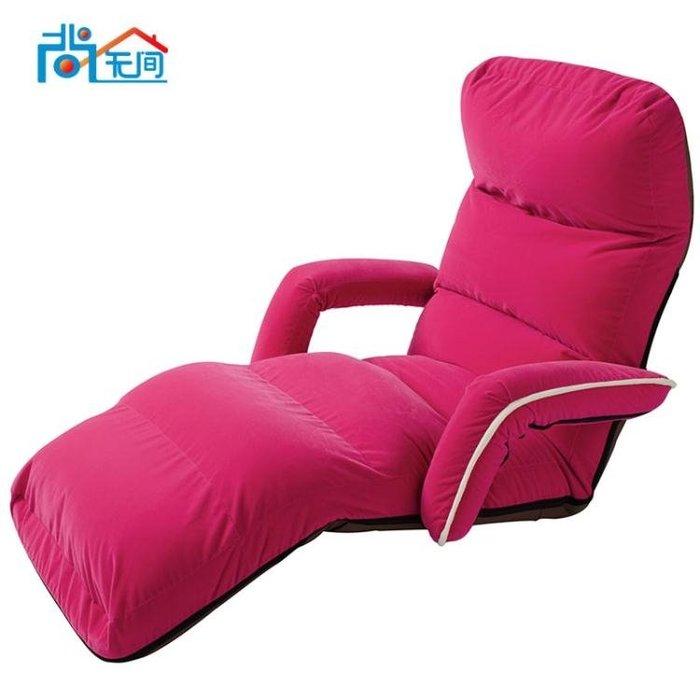 懶人沙發多功能懶人沙發榻榻米單人床創意折疊飄窗休閒扶手椅靠背躺椅WY