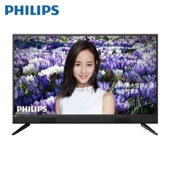 PHILIPS 飛利浦 40吋 FHD 液晶顯示器  40PFH5583 全新公司貨 免費宅配到府