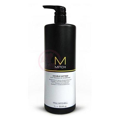 便宜生活館【洗髮精】肯邦 PAUL MITCHELL M系列 頭皮調理洗髮精1000ml 潔淨專用 全新公司貨 (可超取