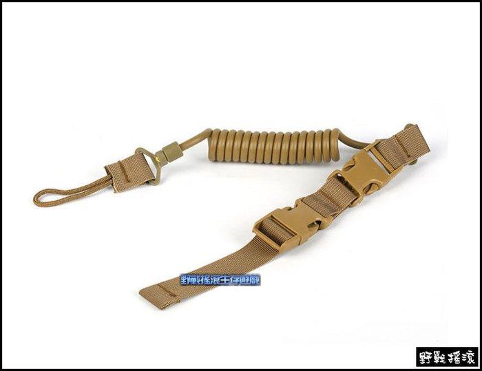【野戰搖滾-生存遊戲】高品質彈性手槍戰術槍繩帶【沙色】加粗彈力伸縮安全繩防搶繩槍背帶槍帶