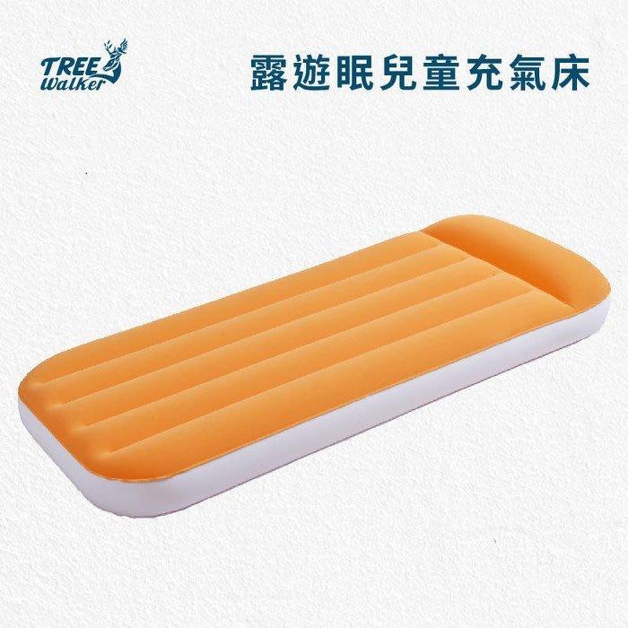 【Treewalker露遊】露遊眠兒童充氣床JILONG 帶枕設計 157x66x23cm 植絨氣墊床睡墊 床墊 露營床