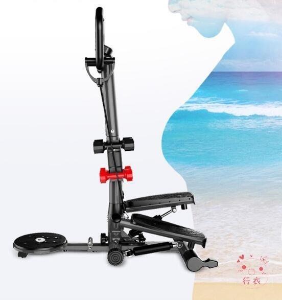 家用靜音扶手瘦身踏步機登山腳踏機減肥多功能健身器材XW海淘吧/海淘吧/最低價DFS0564