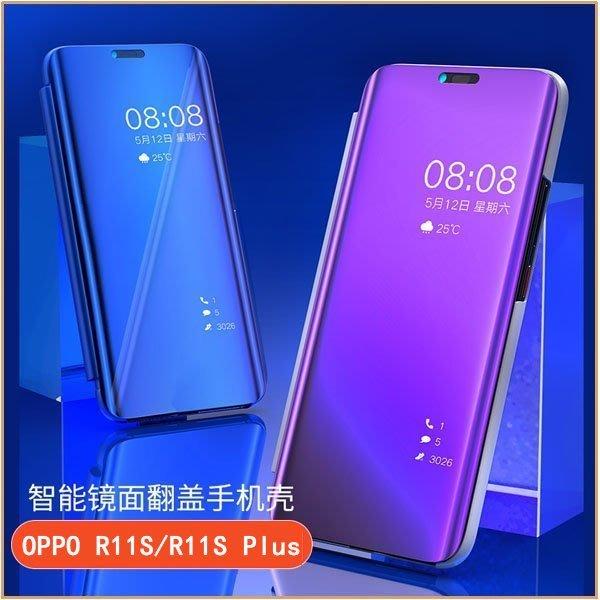 鏡面皮套 OPPO R9S R11S Plus F1S AX5 手機殼 OPPO R11 翻蓋式 站立支架 智能喚醒 防摔 電鍍 硬殼 保護套