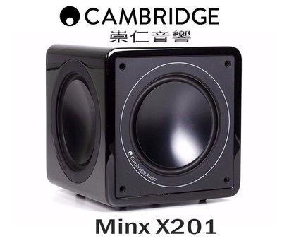台中『 崇仁音響發燒線材精品網』Cambridge Audio Minx X201  迷你小鋼砲超重低音
