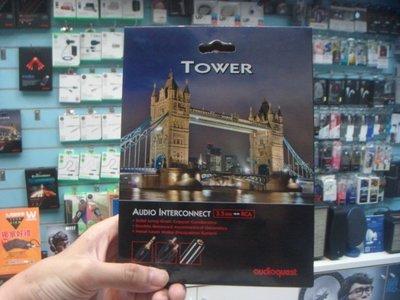 禾豐音響 公司貨 Audioquest Tower 3.5mm-RCA線 1.5M R1800 R2000DB升級用