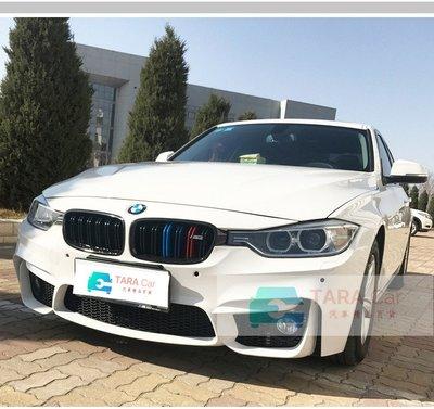 寶馬 BMW F30 F31 M3 套件 前保桿 側裙 後保桿  現貨供應