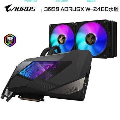 技嘉水雕 GIGABYTE AORUS GeForce RTX 3090 XTREME WATERFORCE~MEID1-YL35460