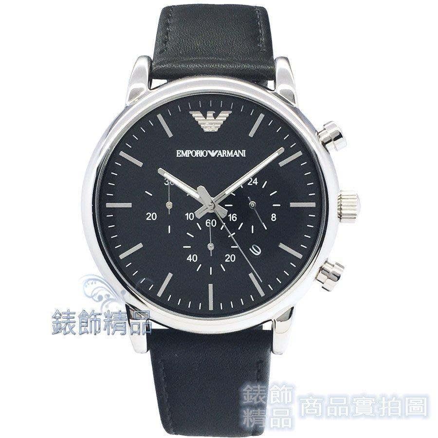 【錶飾精品】ARMANI手錶 AR1828 亞曼尼表 黑面 三眼計時 日期 大錶徑 黑色真皮錶帶 男錶