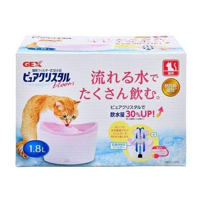 BBUY 日本 GEX 貓咪專用 貓用循環式淨水器 飲水器 自動飲水器 1.8L 1.8公升 自動給水器 犬貓寵物用品批