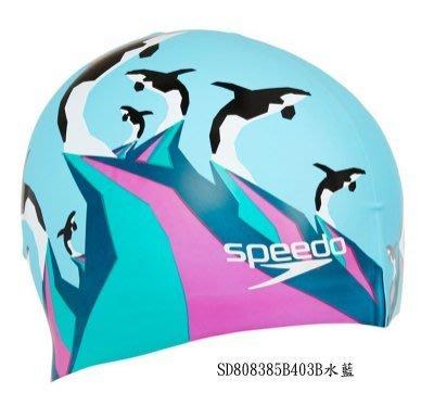 運動GO~ SPEEDO 成人 花色 矽膠 泳帽 SLOGAN PRINT CAP SD808385B403B 水藍