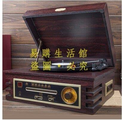 [王哥廠家直销]送唱片唱針全功能唱片機 LP黑膠唱片機 老式電唱機 cd播放機U盤收音機 7功能復古留聲機LeGou_51
