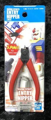 《GTS》BANDAI SPIRITS 入門斜口鉗 / 紅色款575777