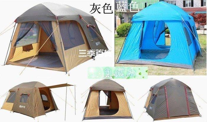 三季自然居 6-8人多人帳篷戶外一室一廳 野營雙層 喜馬拉雅 家庭自駕野外露營❖734