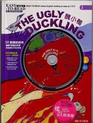 東西圖書-英語故事系列1(新版初階故事)-3-The Ugly Duckling醜小鴨(書+AVCD)