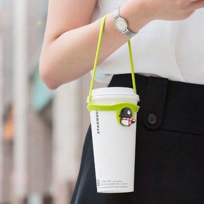 【Bone】Cup Tie 環保杯綁-企鵝小丸 手提/杯套/飲料/手搖/矽膠/水洗/防水/環保/減塑/創意/可愛/動物.
