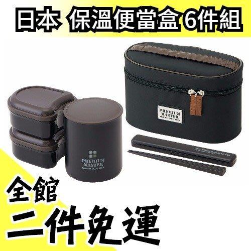 【黑色 1120ml】空運 日本 超輕量便當盒6件組 保溫保冷 上班族學生幼兒野餐露營郊遊校外教學禮物開學【水貨碼頭】