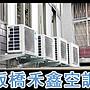 5【國際冷氣】CU-K28BHA2+CS-K28BA2