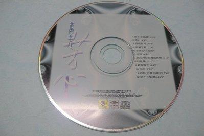 紫色小館78-1--------萬芳-芳心