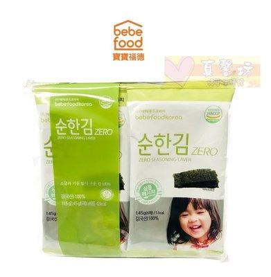 真馨坊*韓國寶寶福德bebefood無鹽海苔.無調味(1組8小包) / 寶寶海苔 寶寶米餅