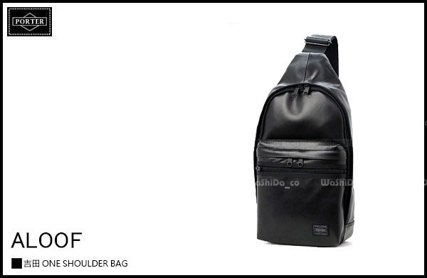 WaShiDa PLUS+【日本 吉田 PORTER × ALOOF 輕皮革 系列 單肩 側背包 】023-03799