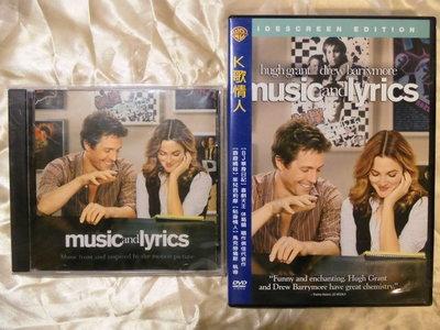 Music and Lyrics K歌情人DVD+電影原聲帶CD 休葛蘭 茱兒芭莉摩Way back into Love