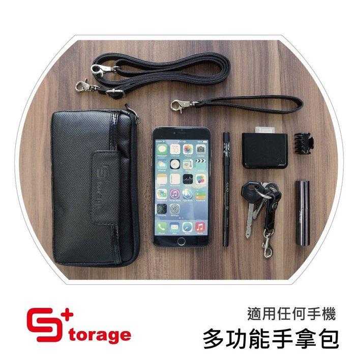 iPhone6 plus Note4 M8 Zenfone 男女斜側背包 手機皮套 錢包 長夾 可愛 時尚 休閒 收納包