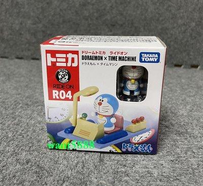 日本TAKARATOMY TOMICA騎乗系列 R04 哆啦A夢 時光機